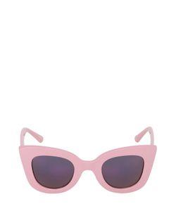 SONS+DAUGHTERS EYEWEAR | Mirror Lens Pvc Sunglasses 5-8y