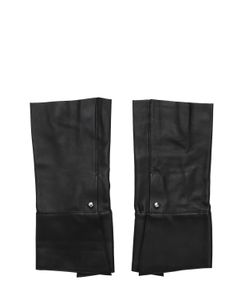 GTIE | Soft Leather Fingerless Gloves