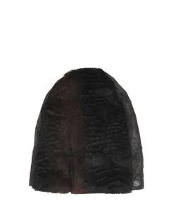 CUTULI CULT | Textured Fur Leather Beanie