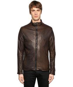 Giorgio Brato | Кожаная Куртка
