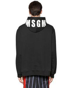 MSGM   Хлопковый Свитшот С Капюшоном И Логотипом