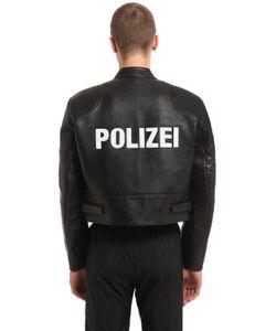 VETEMENTS | Кожаная Куртка Securite В Мотостиле