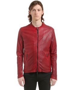 Giorgio Brato | Куртка Из Кожи Наппа