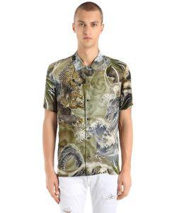 Just Cavalli | Вискозная Рубашка С Принтом