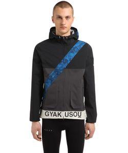 NIKE GYAKUSOU UNDERCOVER LAB   Куртка Для Бега Nikelab Из Легковесного Нейлона