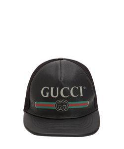 Gucci - Бейсбольная Кепка Vintage Из Кожи 201dac32b95d