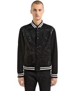 Valentino | Куртка Varsity Из Кожи И Шерсти