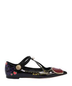 Dolce & Gabbana | Кожаные Балетки Bellucci С Вышивкой 10mm