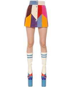 Marc Jacobs | Rainbow Patchwork Suede Mini Skirt