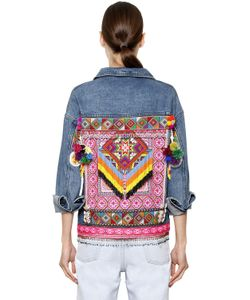 DON'T BELIEVE THE HYPE | Embroide Cotton Denim Jacket