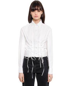 Mcq Alexander Mcqueen | Рубашка Из Поплин