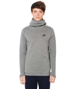 Nike | Perforated Cotton Blend Sweatshirt