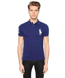 Polo Ralph Lauren | Рубашка-Поло Из Хлопка Пикé С Большим Логотипом