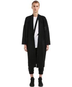 Isabel Benenato | Пальто Из Шерстяного Трикотажа
