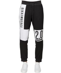 Bikkembergs | Logo Printed Cotton Sweatpants