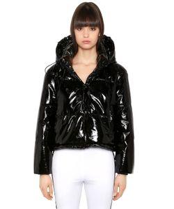 MSGM | Куртка Из Стёганого Винила