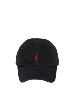 Polo Ralph Lauren | Бейсбольная Кепка Из Хлопковой Саржи С Логотипом