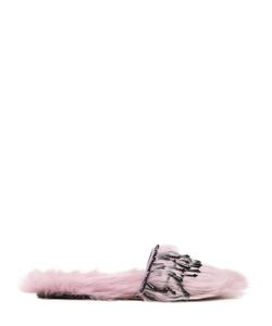 Alberta Ferretti | Шлёпанцы Из Искусственного Меха С Бусинами 10Мм