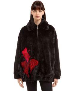 Ainea | Пальто Carp Из Искусственного Меха С Перьями