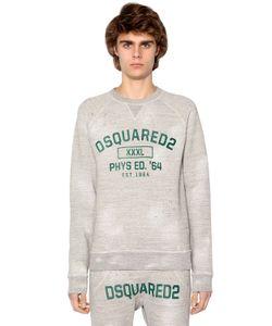 Dsquared2 | Свитшот Из Хлопкового Джерси С Принтом