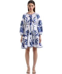Vita Kin | Льняное Платье С Вышивкой Poppy