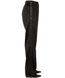 Givenchy | Спортивные Брюки Из Неопрена С Логотипом