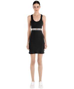 Moschino Underwear | Платье Из Джерси
