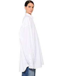 Maison Margiela | Рубашка Оверсайз Из Поплин
