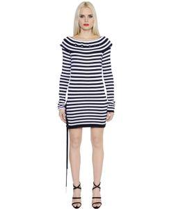 Sonia Rykiel | Платье Из Хлопкового Джерси В Полоску
