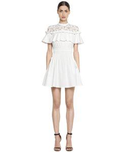 SELF-PORTRAIT | Платье Из Поплин И Кружева