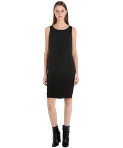 Akris | Платье Из Шёлковой Стретч Саржи