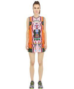 ADIDAS X MARY KATRANTZOU | Платье Из Технокрепа С Принтом