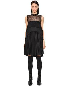 MAX MARA SHINE! | Платье Из Джерси И Тюля С Оборками