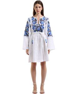 Vita Kin | Льняное Платье С Вышивкой Forget Me Nots