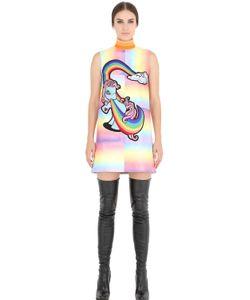 FYODOR GOLAN | Платье Из Искусственной Замши