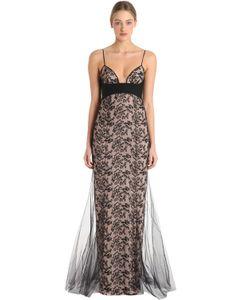 La Perla | Платье Autografo Из Шёлкового Тюля