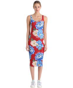 ADIDAS ORIGINALS BY FARM | Платье Из Джерси С Цветочным Принтом