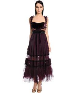 Elie Saab | Платье Из Жоржета Кружева И Бархата