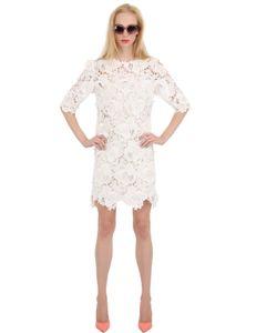 PASKAL | Платье Из Кружев