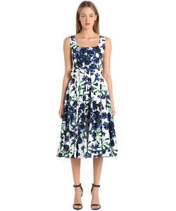 Samantha Sung | Платье Из Стретч Хлопка С Цветочным Принтом