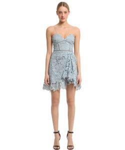 SELF-PORTRAIT | Кружевное Мини-Платье С Узором Пейсли