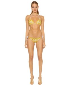 Missoni | Two Tone Lace Lurex Bikini