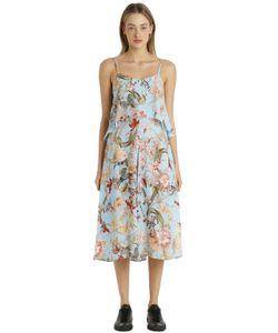 I'm Isola Marras | Платье Из Лёгкого Крепа С Цветочным Принтом
