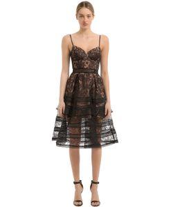 SELF-PORTRAIT | Кружевное Платье С Узором Пейсли