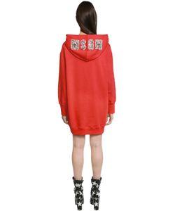 MSGM | Хлопковое Платье С Флисовой Изнанкой И Логотипом