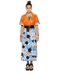 Marina Rinaldi | Платье Stella Jean Из Лёгкого Поплин С Принтом