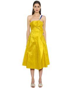 Peter Pilotto | Платье Из Тафты С Оборками