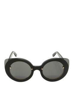 Super | Солнцезащитные Очки Rita С Двойными Линзами