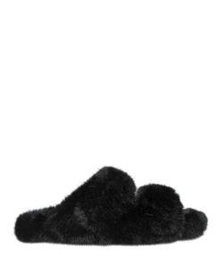 Suecomma Bonnie | Сандалии Из Искусственного Меха 20mm