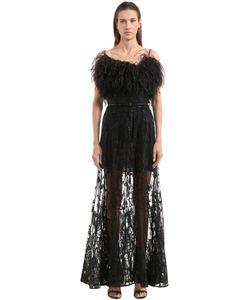 Elie Saab | Платье Из Тюля С Перьями И Вышивкой